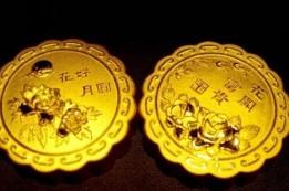 Món quà đắt đỏ cho các đại gia - Bánh trung thu mạ vàng