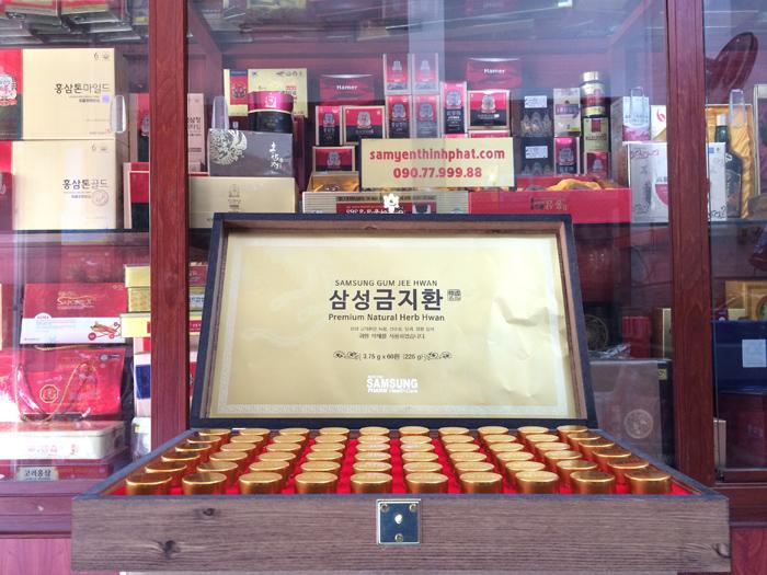 An cung ngưu hoàng hoàn Hàn Quốc hộp gỗ đen loại 60 viên