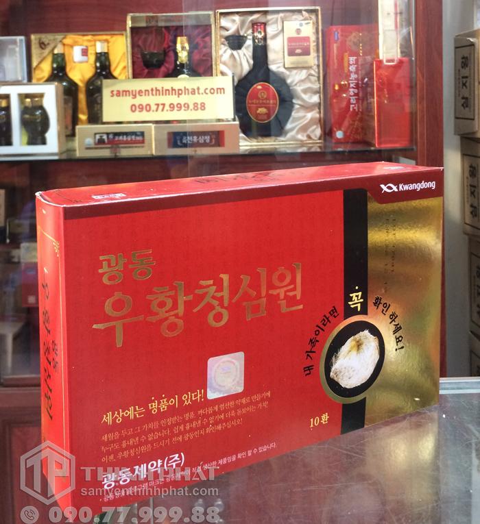 An cung ngưu tổ kén Kwangdong chính hãng