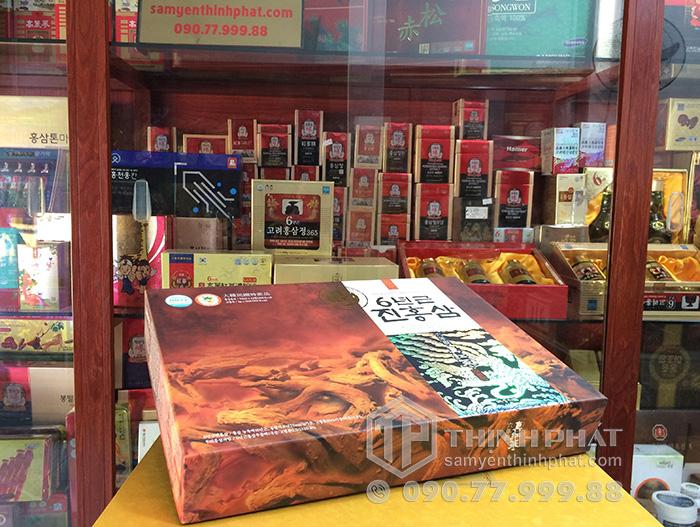 Bộ nước hồng sâm 12 ống và trà sâm 30 gói Hàn Quốc Taewoong