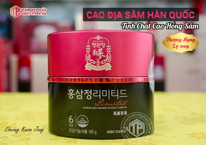 Cao địa sâm Hàn Quốc tinh chất cao hồng sâm chính phủ Cheong Kwan Jang KGC thượng hạng lọ 100g