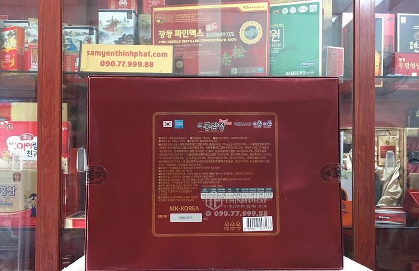 Cao hắc sâm cao cấp Hàn Quốc hộp 5 lọ x 120g