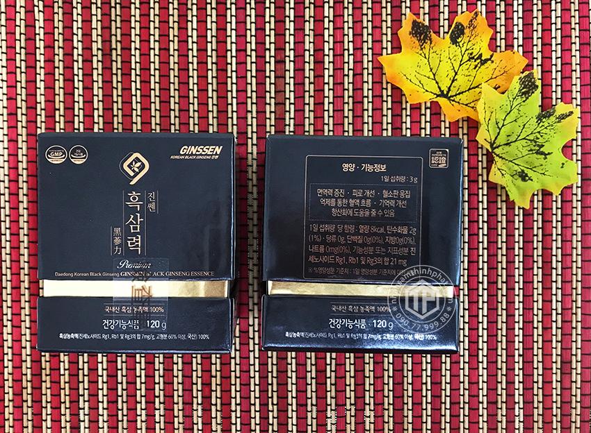 Cao hắc sâm Hàn Quốc Daedong Cao Cấp 1 lọ x 120g