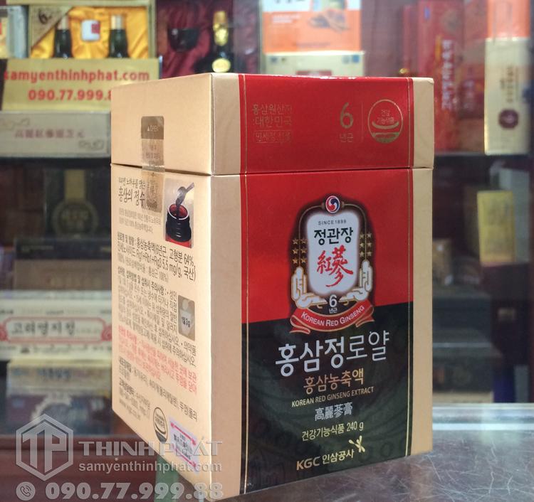 Cao hồng sâm chính phủ Hàn Quốc cao cấp Cheong Kwan Jang KGC ROYAL PLUS lọ 240g