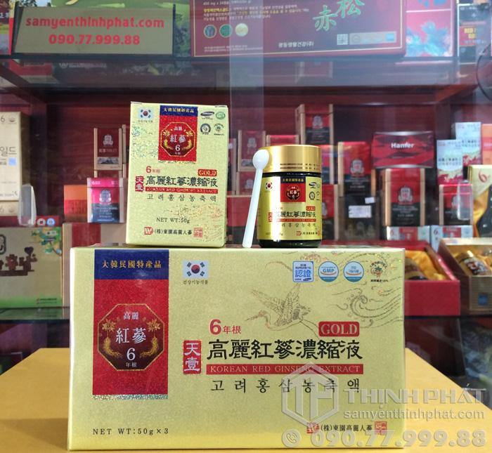 Cao hồng sâm Dongwon nguyên chất 100% hộp 3 lọ x 50g