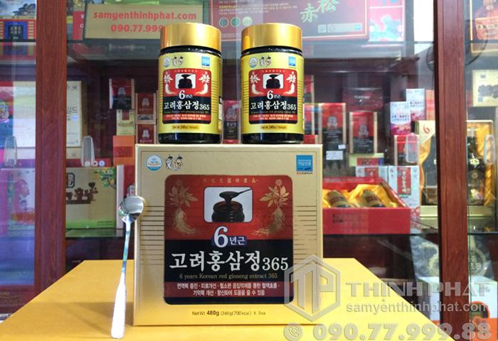 Cao hồng sâm Hàn Quốc 365 - hộp 2 lọ mỗi lọ 240g