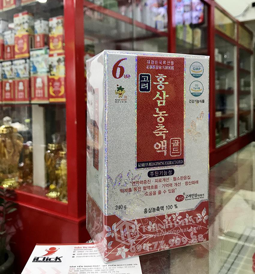 Cao hồng sâm Hàn Quốc ánh bạc hãng KGS 240g - hỗ trợ bệnh nhân ung thư phục hồi sức khỏe