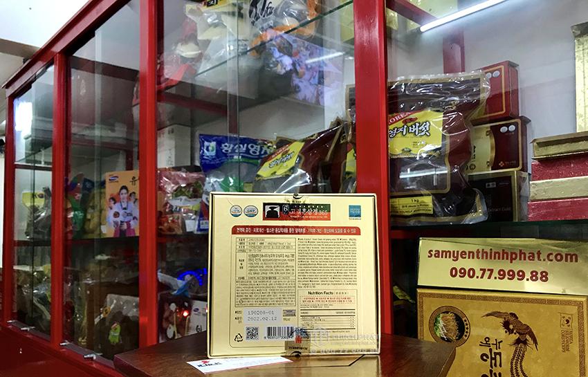 Cao hồng sâm Hàn Quốc hãng 365 hộp 2 lọ mỗi lọ 240g