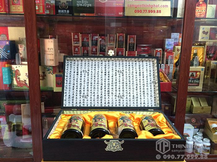 Cao hồng sâm Hàn Quốc hộp gỗ 4 lọ x 240g