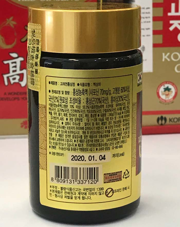 Cao hồng sâm Kana Hàn Quốc hộp 2 lọ x 240g