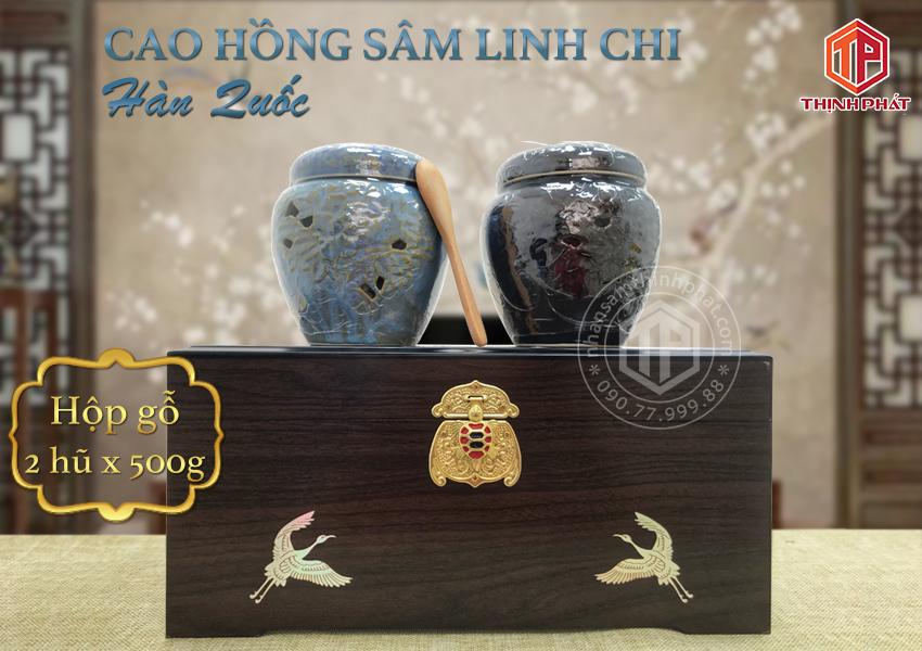 Cao hồng sâm linh chi Hàn Quốc hộp gỗ 2 hũ x 500g