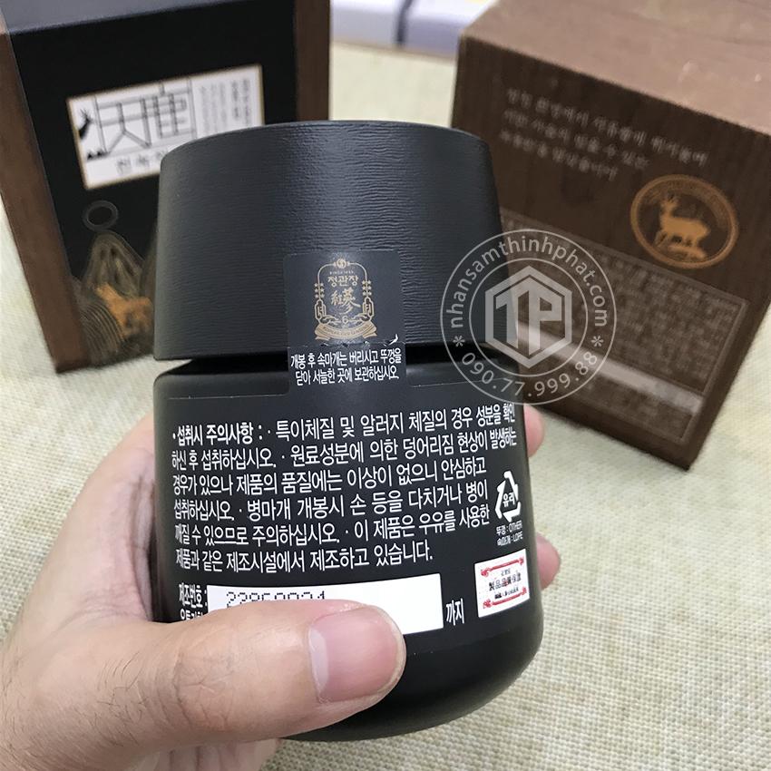 Cao hồng sâm nhung hươu KGC 180g Sâm chính phủ Cheong Kwan Jang