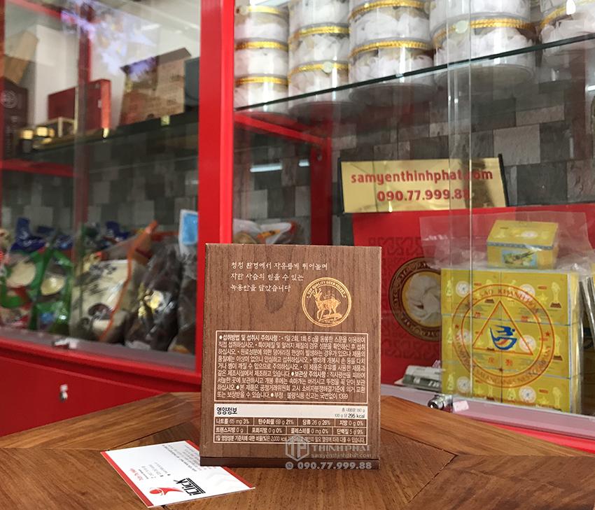 Cao hồng sâm nhung hươu Sâm chính phủ Cheong Kwan Jang KGC 180g