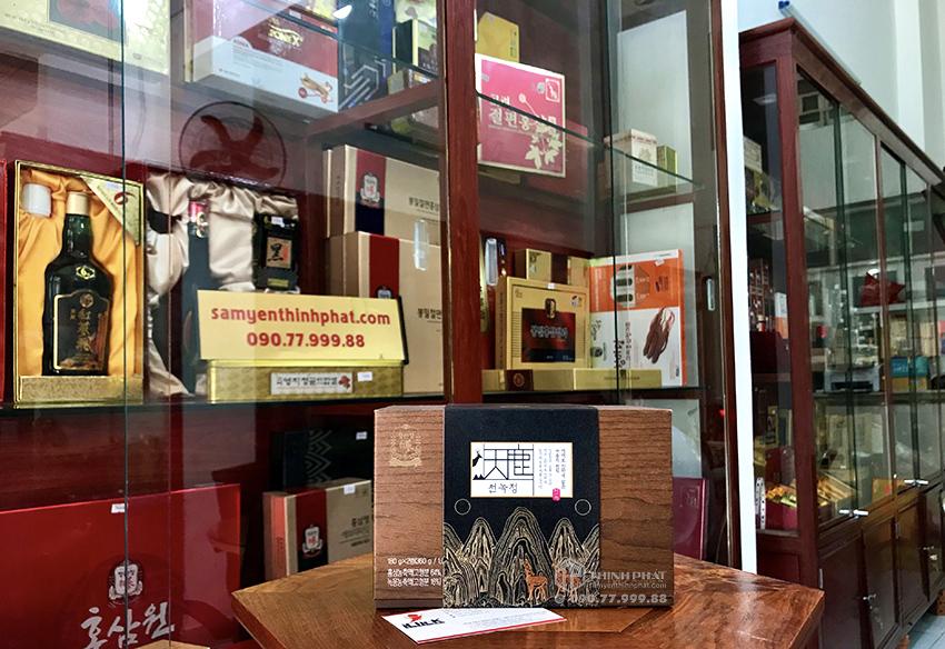 Cao hồng sâm nhung hươu sâm Chính phủ Hàn Quốc Cheong Kwan Jang KGC 2 lọ 180g