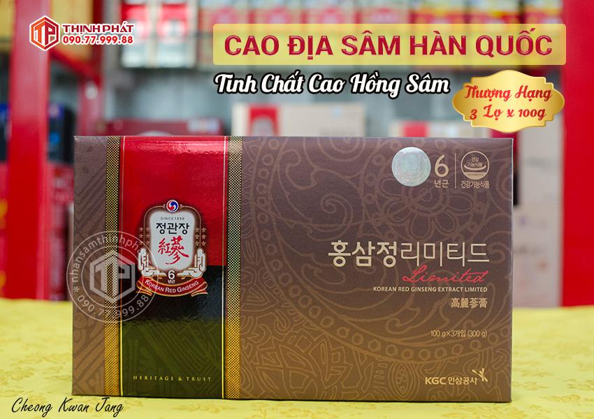 Cao địa sâm Chính phủ tinh chất cao hồng sâm Cheong Kwan Jang KGC thượng hạng hộp quà tặng 3 lọ x 100g