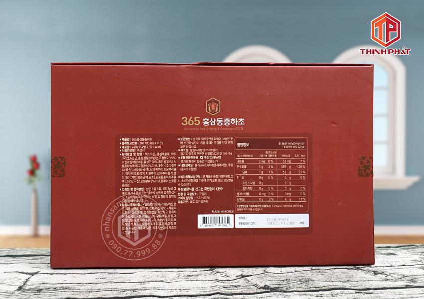 Cao hồng sâm đông trùng hạ thảo Hàn Quốc hộp 4 lọ x 240g