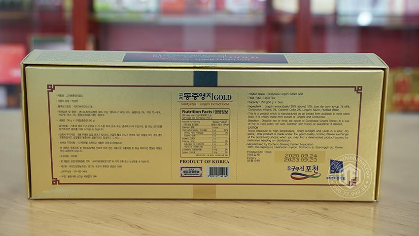 Cao linh chi đông trùng hạ thảo Hàn Quốc hộp 5 lọ