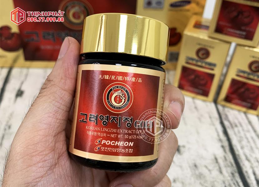 Cao linh chi Hàn Quốc chính hãng Pocheon hộp 5 lọ mỗi lọ 50g