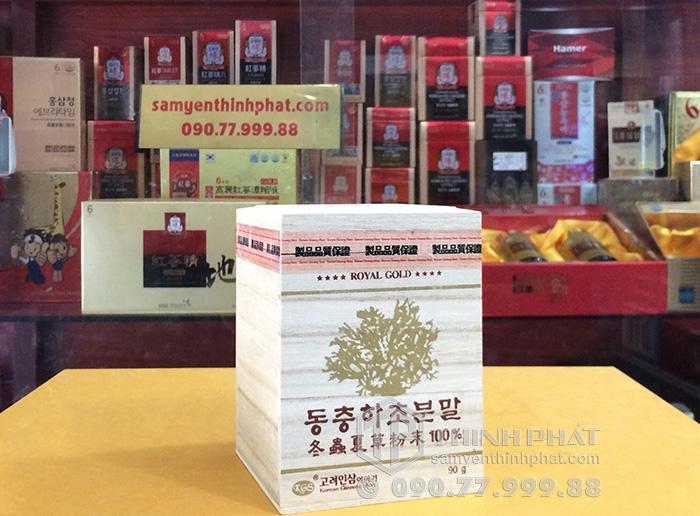 Bột đông trùng hạ thảo Hàn Quốc nguyên chất 100% hộp 1 lọ x 90g