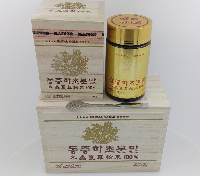 Bột đông trùng hạ thảo Hàn Quốc nguyên chất 100% hộp 2 lọ x 90g