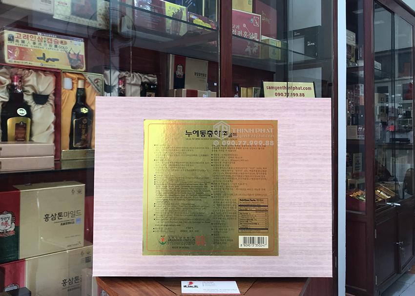 Nước đông trùng hạ thảo Hàn Quốc hộp gỗ 60 gói