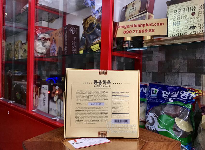 Viên đông trùng hạ thảo Hàn Quốc hộp 120 viên - Tặng kẹo sâm 200g