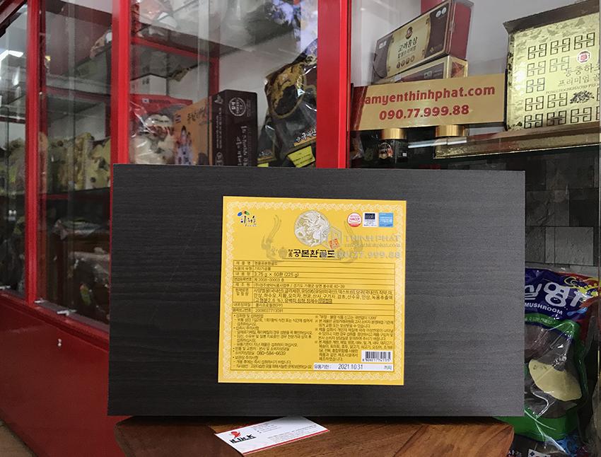 Viên Đông Trùng Hạ Thảo Hàn Quốc hộp gỗ 60 viên