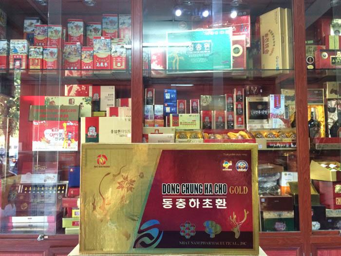 Viên đông trùng hạ thảo Hàn Quốc Gold