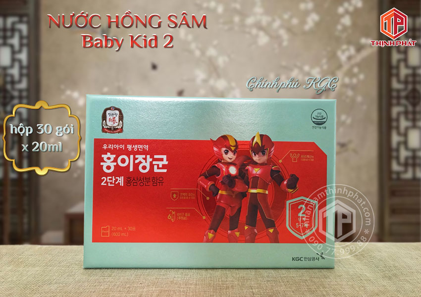 Hồng sâm Baby Chính phủ KGC KID 2 cao cấp cho trẻ hộp 30 gói