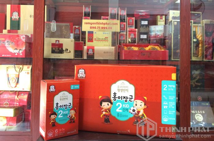 Hồng sâm KGC 2 KID cao cấp cho trẻ hộp 30 gói x 20ml