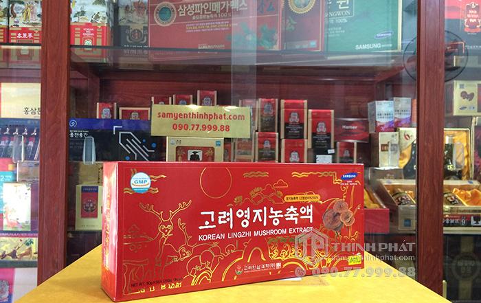 Cao linh chi đỏ Hàn Quốc hộp 5 lọ x 50g