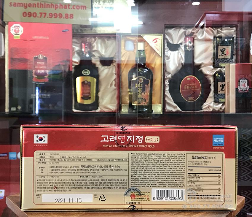 Cao linh chi Kana Hàn Quốc hộp 5 lọ x 50g