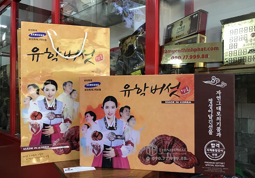 Nấm linh chi Hàn Quốc thượng hạng hộp quà tặng 1kg