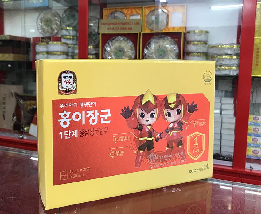 Nước hồng sâm Baby cho trẻ em cao cấp Sâm Chính phủ KGC Cheong Kwan Jang hộp 30 gói x 15ml