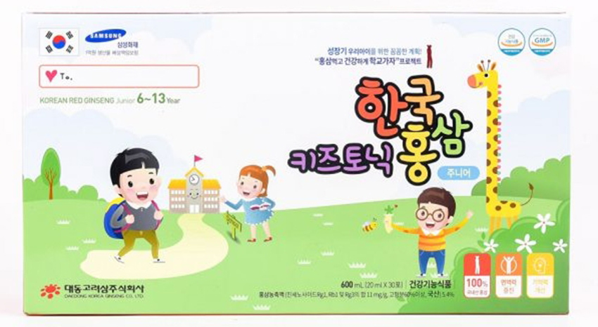Nước hồng sâm Baby Daedong cho trẻ em 6 - 13 tuổi