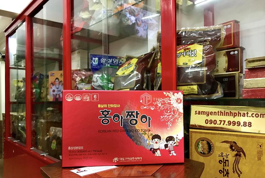 Nước hồng sâm Baby Kid Tonic cho trẻ em chính hãng Daedong Hàn Quốc