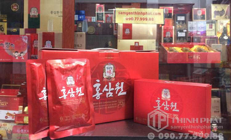 Nước hồng sâm chính phủ Hàn Quốc KGC Cheong Kwan Jang 15 gói