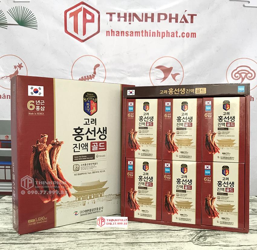Nước hồng sâm Hàn Quốc Daehan hộp 24 gói x 70ml