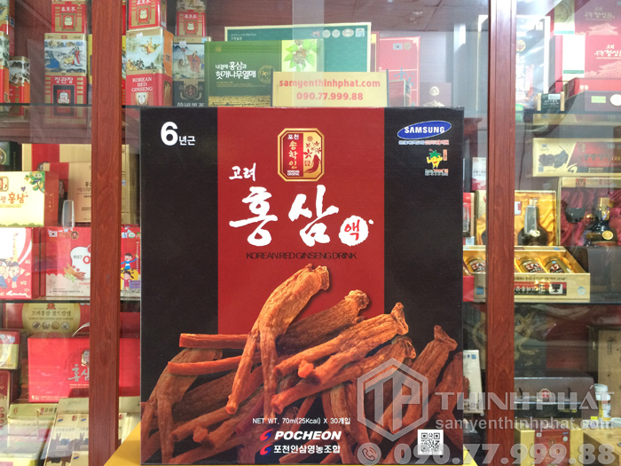 Nước hồng sâm Hàn Quốc Pocheon hộp 30 gói