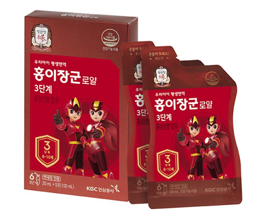 Nước hồng sâm KGC 3 CHILD cao cấp cho trẻ em hộp 30 gói x 20ml