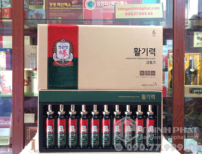 Nước hồng sâm KGC hộp 10 ống