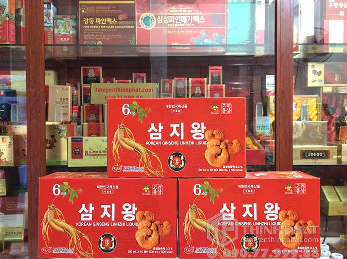 Nước hồng sâm linh chi KGS Hàn Quốc hộp 10 chai