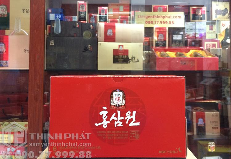 Nước hồng sâm Won cao cấp KGC hộp 10 chai