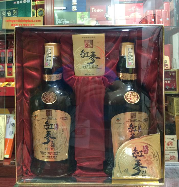 Nước hồng sâm Korinsam Hàn Quốc 2 chai x 700ml