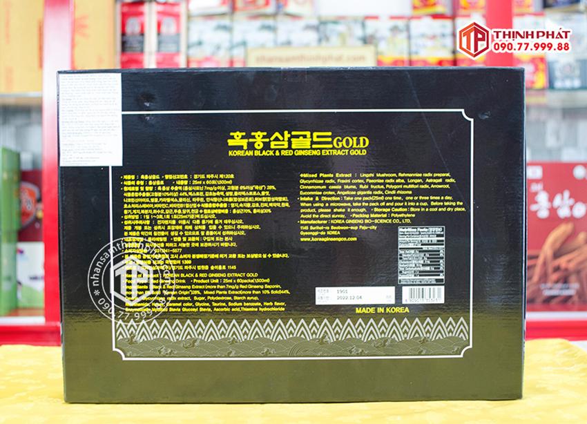 Nước hắc sâm Bio Apgold chính hãng Hàn Quốc 6 năm tuổi  60 gói