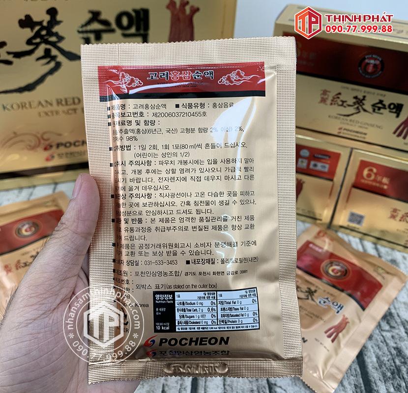 Nước hồng sâm Hàn Quốc cao cấp Pocheon 100% hộp 30 gói