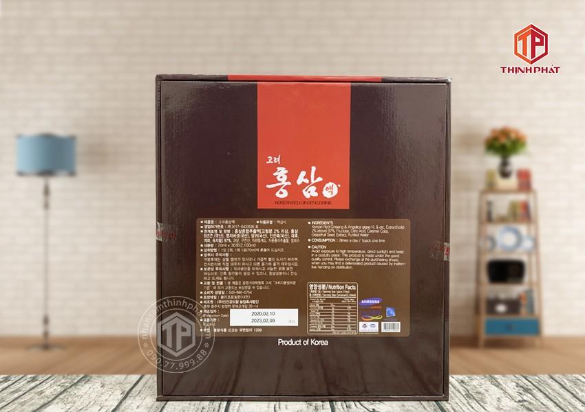 Nước hồng sâm Pocheon chính hãng sâm Hàn Quốc 6 năm tuổi hộp 30 gói