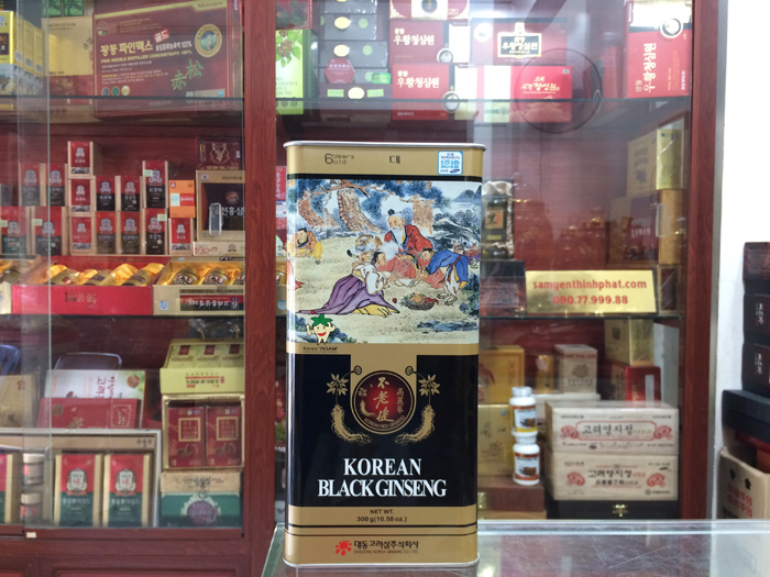 Hắc sâm củ khô Hàn Quốc 300g