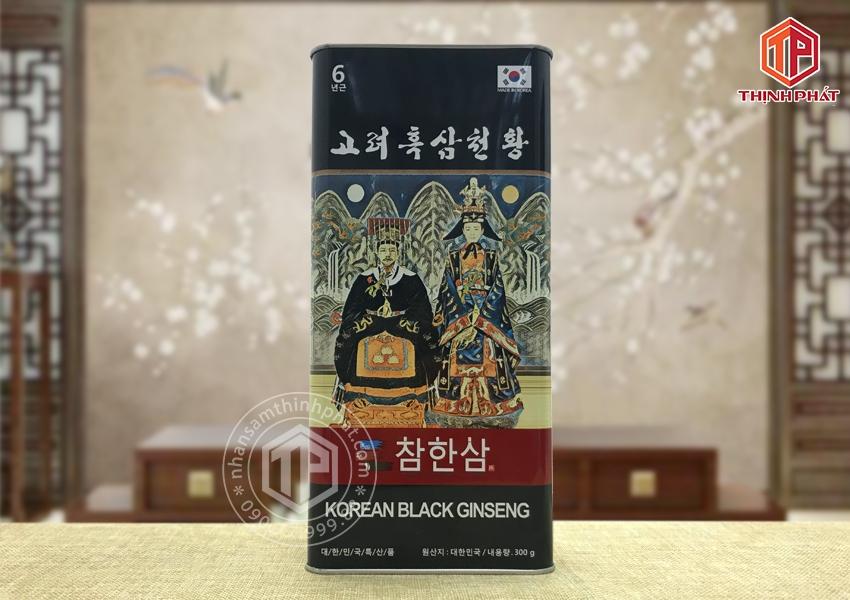 Hắc sâm củ khô hộp thiếc Hàn Quốc Chamhansam hộp 300g 15 củ