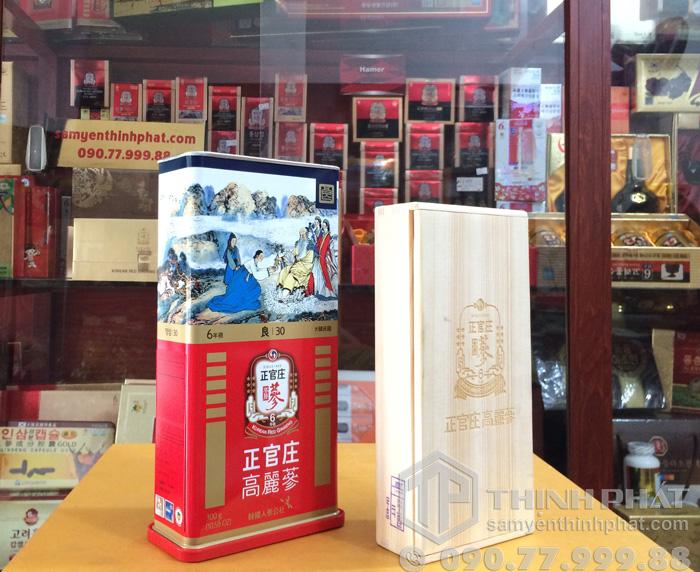 Hồng sâm chính phủ Cheong Kwan Jang 30PCS 19 củ 300g
